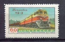 "28277) RUSSIA 1958 MNH** Nuovi** Diesel Locomotive ""TE-3."""