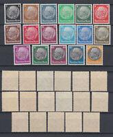 GERMAN REICH 1933 Hindenburg Mint ** 415-431 (Mi.512-528)