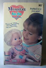 Rare Vintage 1993 Baby Check Up Doll Tonka Kenner New Sealed Nos !