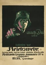 You should also join the Reichswehr, German WW1 Propaganda Poster