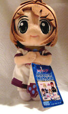 Sakura - Tsubasa: RESERVoir CHRoNiCLE Plush Doll by Sega