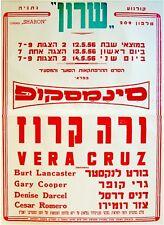 1956 Israel MOVIE FILM POSTER Hebrew VERA CRUZ Cooper Lancaster Sarita MONTIEL