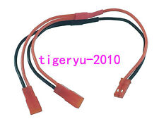JST Parallel cable 1 Male to 2 Female charger lead cable for RC Battery