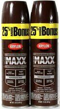 2 Cans Krylon 15 Oz Cover Maxx 89128 Gloss Leather Brown Performance Spray Paint