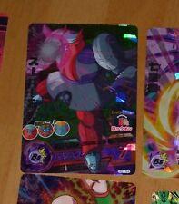 DRAGON BALL Z GT DBZ HEROES CARD PRISM CARTE HG1-54 SR SUPER RARE DBH JAPAN **