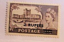 OMAN Sc# 63 ** MNH, QEII, 2 Rupees postage stamp