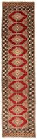 """Hand-Knotted Carpet 2'6"""" x 10'2"""" Traditional Oriental Wool Runner Rug"""