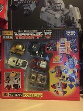 Transformers G1 Encore MISB Mini Bots / Minibots