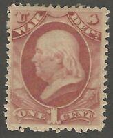 United States, 1873, Scott #O90, 1c Franklin, mint, hinged, very fine