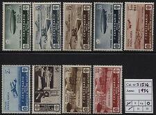 Regno - 1934 - Medaglie  - Serie completa di Posta Aerea MNH - Sassone S1514