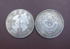 """Una pieza de China dinastía Qing"""""""" """"Guang Xu Yuan Bao"""" moneda (Shan XI Prov.)"""