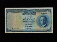 Iraq Kingdom:P-39,1 Dinar,1947 (1955) * King Faisal II * VF *