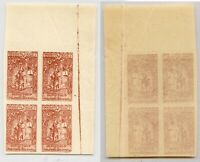 Armenia 1921 SC 292 mint block of 4. rtb5524