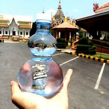 Holy Water Blessed  Wat Sisathong Thai Buddha Amulet Good Fortune Disease Evil