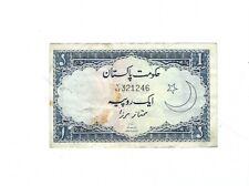 Pakistan - One (1) Rupee, 1953