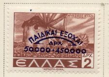 Greece 1944 Early Issue Fine Mint Hinged 450,000dr. Surcharged 324990