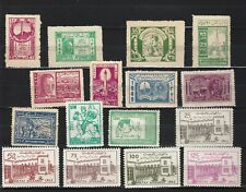 AFGHANISTAN mint MH * 1946 1963   lot of 16  stamps