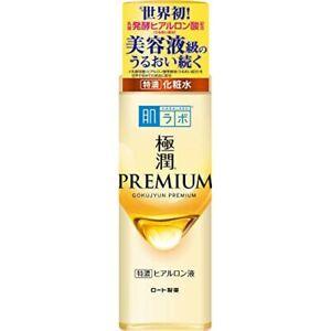 Rohto Hadalabo Gokujyun Premium hydrating lotion 170ml hyaluronic acid