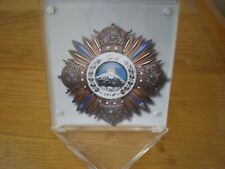 Pahlavi Medal Picture In Coin Holder
