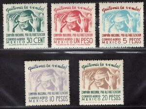 MEXICO 1945 AIR MAIL STAMP Sc. # C 153/7 MNH