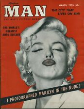 MARILYN MONROE • MODERN MAN MAGAZINE • MARCH 1955 • PIN-UPS & NUDES • COMPLETE