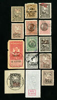 Romania Stamps Lot of 12 early stamps