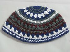 Uniqe Freak Yarmulkah Yamaka Jewish Kippah Kippot Kipah Knitted Judaica פריק