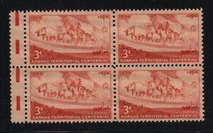 1954 Kansas Centennial 3c Sc 1061 MNH Gutter Snipe block of 4