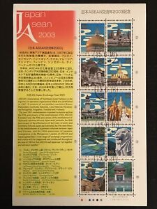 Asean-Japan Exchang Year 2003 CTO Commemorative Stamps Complete Set in Sheet
