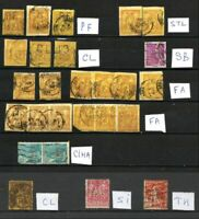 "FRANCE LOT 23 TIMBRES ""PERFORE"" PF STL CL SB FA CIMA SI TH Sages Oblitérés"