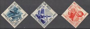 Mexico 1939 #C100-02 National Census of 1939-49 - MNH