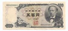 Constitutional Monarchy Bank of Japan 500 Yen Bank Note
