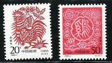 China Stamp 1993-1 Year of Cock Rooster (1993 Gui-You Year) 鸡年 MNH