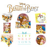 BEAUTY AND THE BEAST PARTY SUPPLIES PRINCESS CUPS NAPKINS TABLECLOTH PARTY BAGS