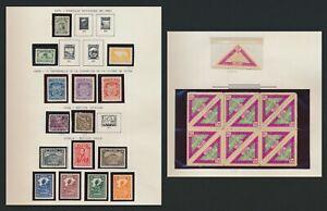 PERU STAMPS 1931-1934 PIURA-BOLIVAR SET inc Sc #310-1931 PHILATELIC EXPO ERROR