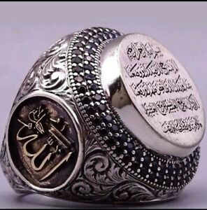 Herren Ring Gr.10 Silber İslam Ring Osmanli Allah Männer Kalligraphie 925 versil