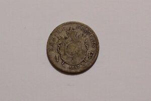 FRANCE 1 FRANC 1867 K SILVER TONED B35 #8554