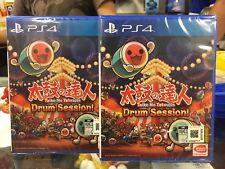 PS4 Taiko No Tatsujin Drum Session! (Asian English) BRAND NEW | ASIA EXCLUSIVE
