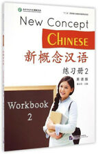 9787561940679 New Concept Chinese Volume 2 Workbook