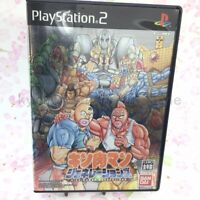 USED PS2 PlayStation 2 Galactic Wrestling 40613 JAPAN IMPORT