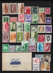 Japan - 42 older mint stamps