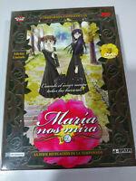 MARIA NOS MIRA TEMPORADA 1 CAPITULOS 1-13 - 3 X DVD + EXTRAS EDICION LIMITADA
