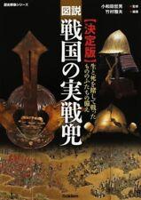 Japanese Book Armor Kabuto yoroi  samurai Sengoku From Japan