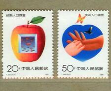 China 1991 T160 Family Planning Stamps - Apple