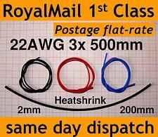 3x 500mm 22AWG silicone wire + 200mm Heatshrink (2mm to 1mm) for lipo bat
