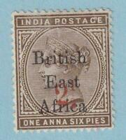 BRITISH EAST AFRICA 59 SG 64 MINT HINGED OG * NO FAULTS EXTRA FINE