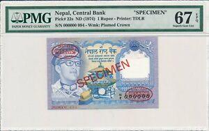 Central Bank Nepal  1 Rupee ND(1974) Specimen PMG  67EPQ