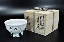 Ciotola ceramica Giapponese HAGI WARE SEIGAN YAMANE chawan ONI HAGI