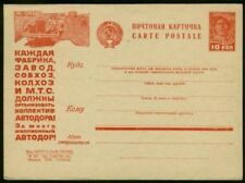Russia 1932 mint 10k card with Automobile ad