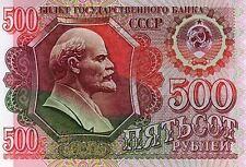 RUSSIE billet neuf 500 ROUBLES Pick249 LENINE FAUCILLE MARTEAU KREMLIN 1992